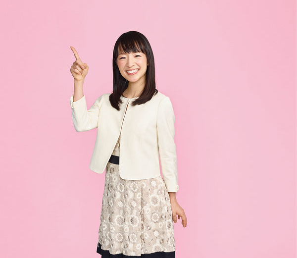 KonMari the people in your business